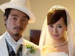 國母和宏結婚