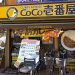 ココイチ値段推移