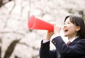 入学式 歌