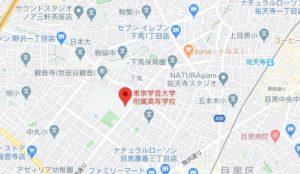 who 渋谷健司 再婚 嫁