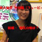 大食い 竹谷陽 wiki