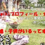 小幡友美 wiki 結婚 子供