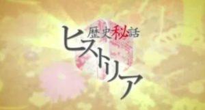 荒田陽向 wiki 身長 おちょやん 子役
