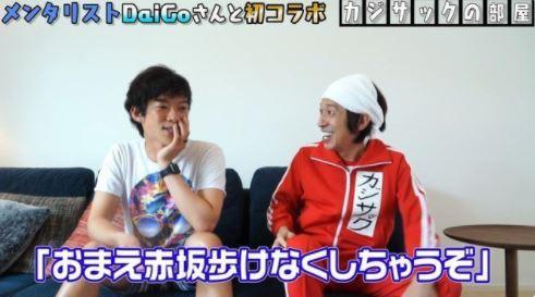 daigo 赤坂 プロデューサー